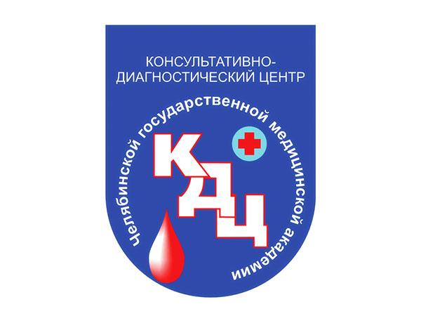 Консультативно-диагностический центр ЧелГМА